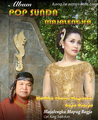 ALBUM POP SUNDA MAJALENGKA |